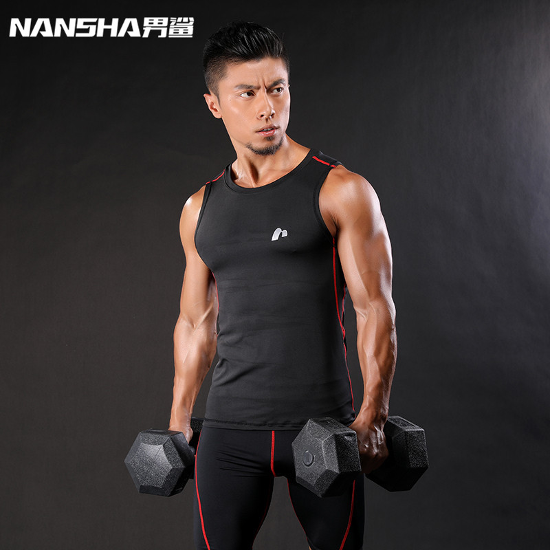 NANSHA Mens Tank Black Stringer Bodybuilding Equipment Fitness Gyms Tank Top shirt Solid Singlet U Back Active clothes Vest B02
