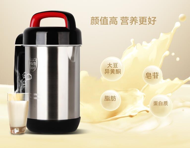 Joyoung DJ12B-A10 1.2L Home Soy Bean Soybean Milk Maker Household Soymilk Machine Juicer Blender  Grain Soya Milk Free Shipping