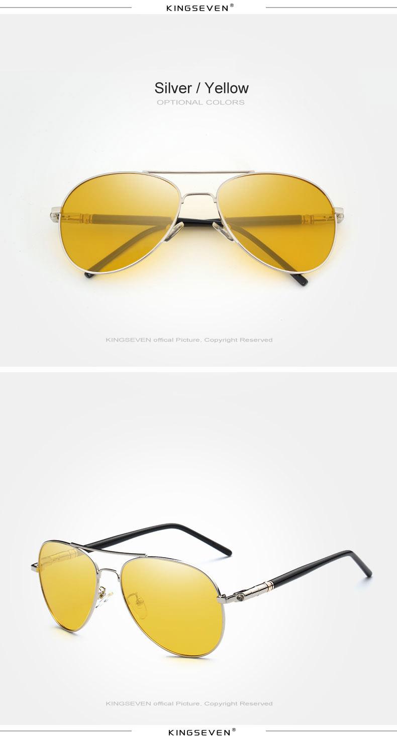 HTB1O i4fMLD8KJjSszeq6yGRpXaz - משקפי שמש לנהיגת לילה