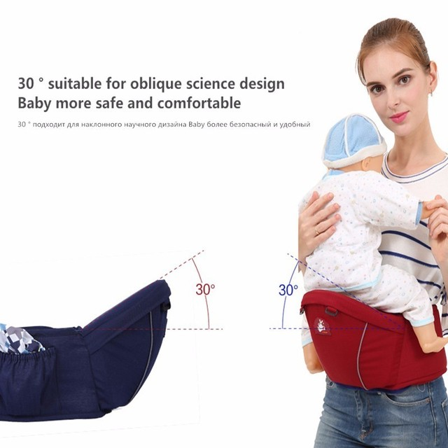 Newborn Waist Stool Baby Carrier For Kangaroo Suspenders Multifunction Infant Hipseat Baby Sling Hold Backpack Kids Hip Seat 1