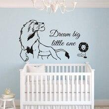 Lion King Vinyl Wand Abziehbilder Simba Vater Liebe Wand Aufkleber Traum Großen Kleinen Zitat Wandbild Kinderzimmer Dekoration geschenk AZ664