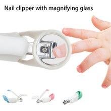 Милая Складная машинка для стрижки ногтей с увеличительным стеклом