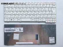 JP Japanese Keyboard For LENOVO S10-2 S10-2C S10-3 S10-3C S11 white laptop keyboard JP layout jp 157 3 вазочка pavone