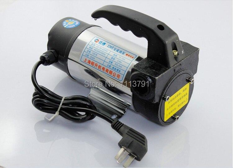 Fuel Oil Transfer 220 AC Fuel Transfer Pump Motor Diesel Kerosene Biodiesel