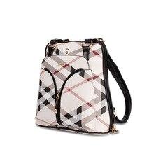 2017 классические полосы новый рюкзак Мода Очаровательная сумка Свежий стиль колледжа Детский рюкзак женщины