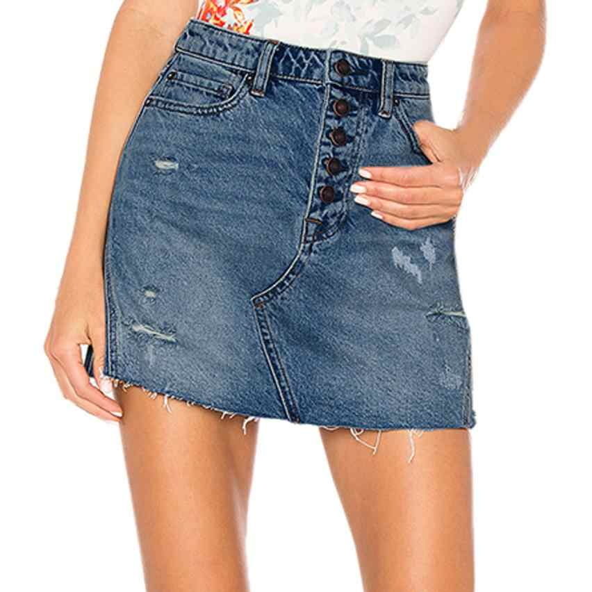 Порно девочки в джинсовых юбках
