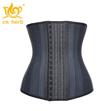 Cn herb Natural latex 25 Steel Boned Waist Control Corset Underbust Sexy Body sculpting girdle