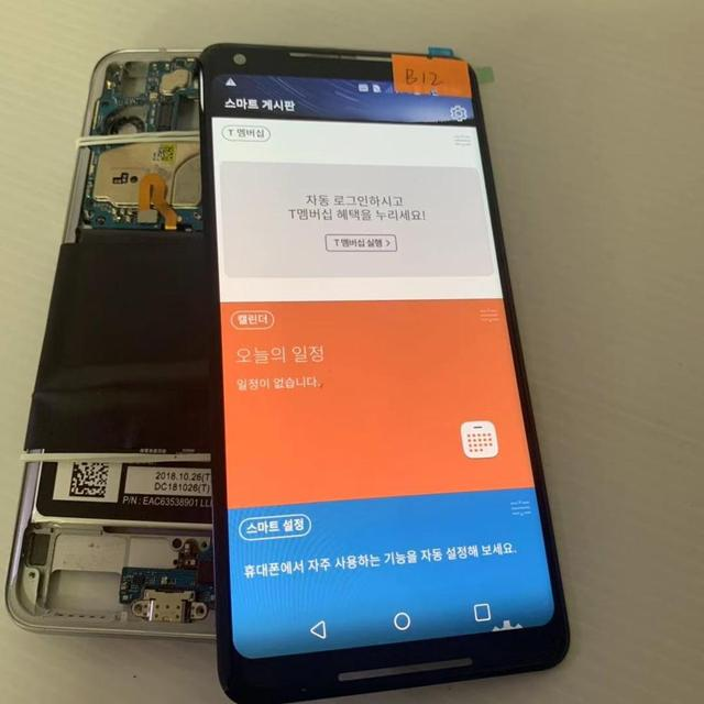 Genuine Original New Lcd Screen Touch Tested Well Replacement for Google Pixel 2 XL with Flaw Spot for Google Pixel 2XL