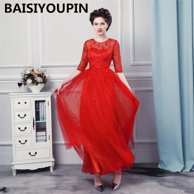 4eee51ff3 Vestidos De Mujeres Largos Vestido Formal Las Elegantes Noche qxtwI56