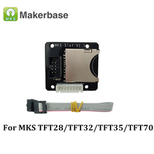 3D Printer Parts MKS Slot Expansion Module External SD Card Reader Connector Adapter for MKS TFT32/MKS TFT28
