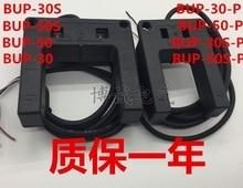 лучшая цена Grooved photoelectric sensor BUP-30S BUP-30 BUP-50S BUP-50 sensor