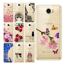 Geruide Cover 5.0 inch Huawei Y5 II/Honor 5A LYO-L21 Case Cover, New Soft TPU Silicon Back Covers II Phone Cases