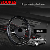 38cm Type D Shape Leather Racing Car Steering Wheel Cover For Skoda Octavia A5 A7 2 Fabia Yeti BMW E60 F30 X5 E53 Inifiniti Q50