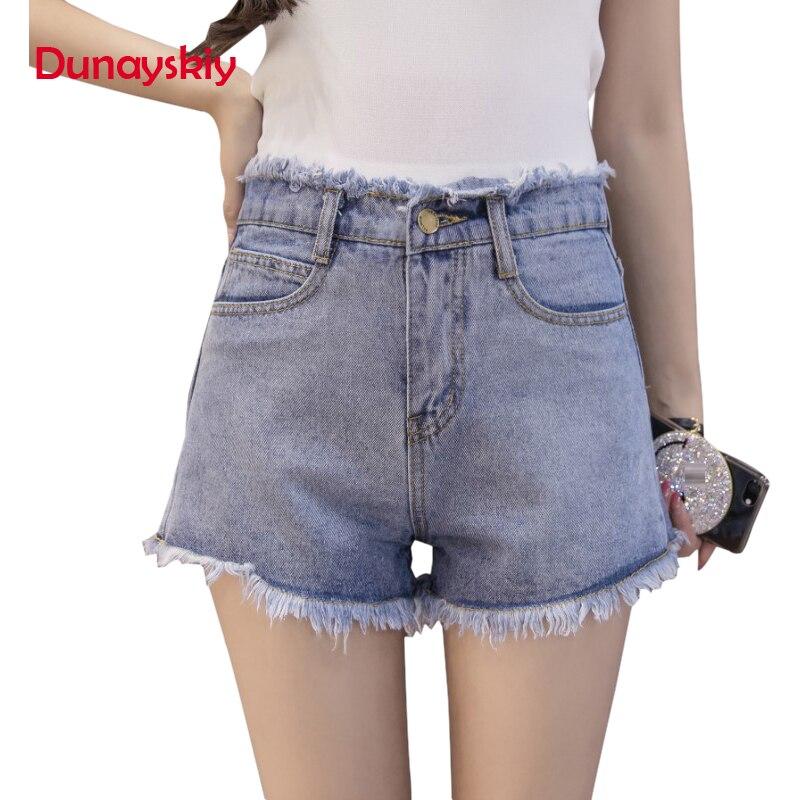 Women Summer New White Black Blue Casual High Waist Denim Shorts Female Fashionable Basic Tassel Frayed Edge Shorts Dunayskiy