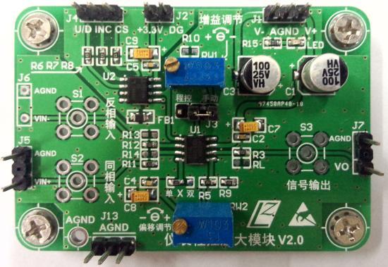 Instrument Amplifier, AD620 Module, Weak Signal, Program controlled Amplifier, NC Potentiometer, X9318 Send Program