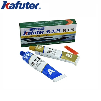 Newest kafuter AB Caster glue Casting adhesive Industrial repair agent Casting Metal Cast iron Trachoma Stomatal Crackle Repair in Caulk from Home Improvement