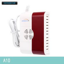 HOMSECUR 433MHz A10 Wireless Gas Carbon Monoxide Detector HOMSECUR For 433MHz Alarm System