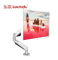 Loctek D7H Aluminum Gas Spring Full Motion Desktop Monitor Holder All-in-one PC Mount Arm Loading9-20kgs With Audio and USB Port