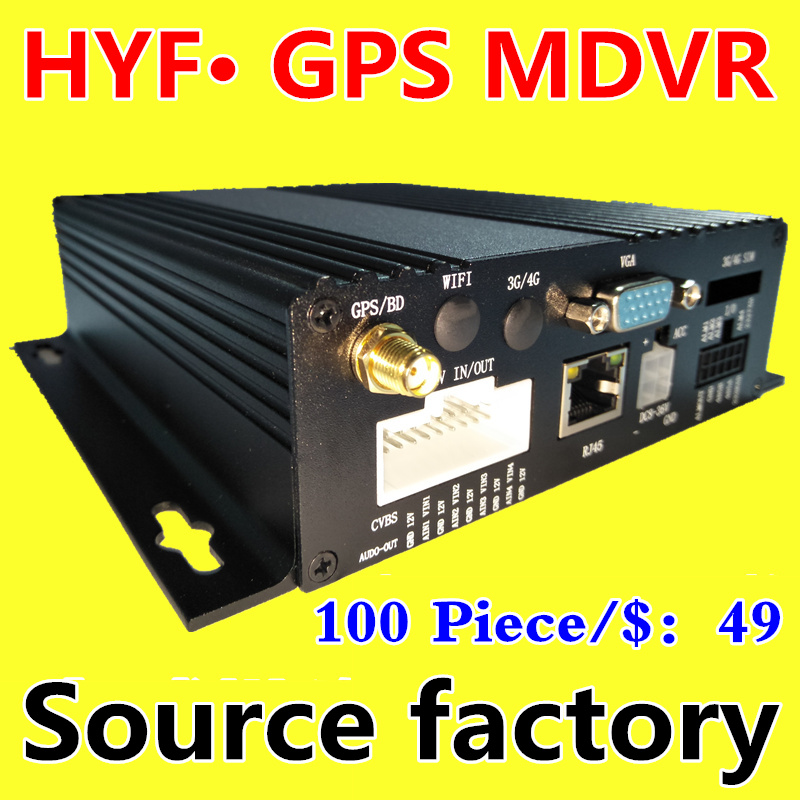 4CH MDVR 4 channel car video recorder dual SD card GPS vehicle monitor host truck / taxi / school bus monitoring equipment inexpensive 4 channel mdvr car vehicle dvr for taxi bus with 4 pcs 5 meters