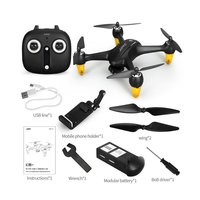JJRC X3P GPS 5G WiFi FPV with 1080P HD Camera Phantom Altitude Hold Mode Brushless Motor RC Drone Quadcopter RTF