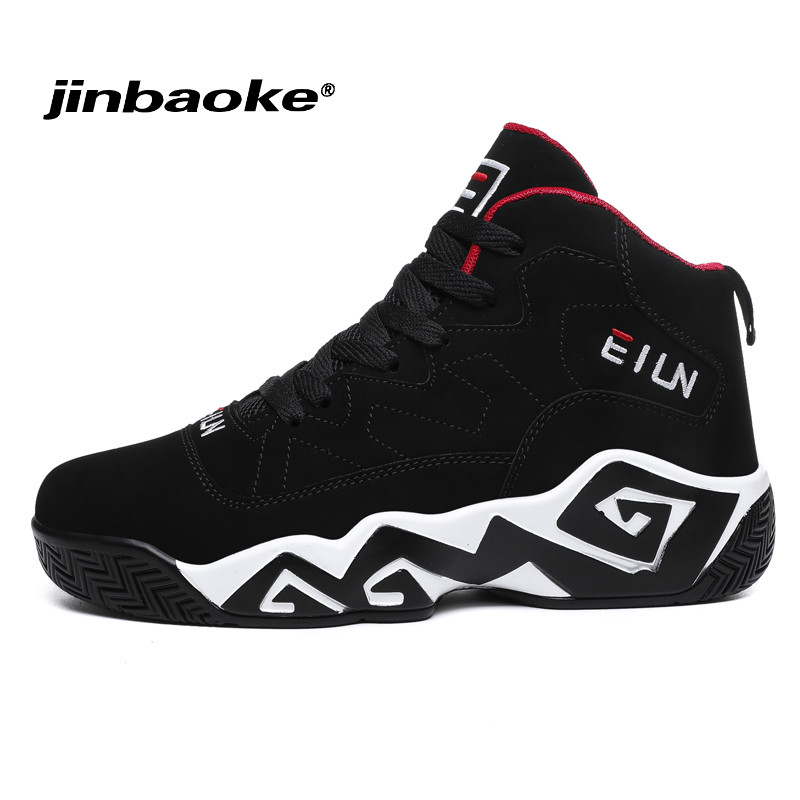 JINBAOKE Big Size Superstar Basketball Shoes for Men Air Damping Sports Cushion Sneakers Mesh Trainers Basket Femme ZapatillasJINBAOKE Big Size Superstar Basketball Shoes for Men Air Damping Sports Cushion Sneakers Mesh Trainers Basket Femme Zapatillas