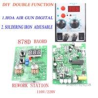 110V 220V 858D 8586 878D 2 IN 1 DIY DIGITAL SMD BGA HOT AIR GUN REWORK