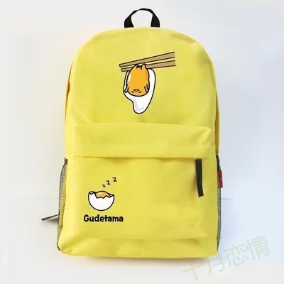 Anime gudetama Cos 2017 new college wind cartoon men and women leisure large capacity backpack travel package аксессуары для косплея cosplay wig cosplay cos cos
