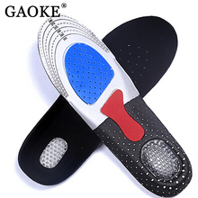Unisex Silicone Gel Insoles Orthotic Arch Support Shoe Pad Free Size Insert Cushion For Man Women Comfortable Shoe Insoles(China)