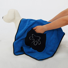 Ultra-absorbent, special dog drying towel / 3 Colors