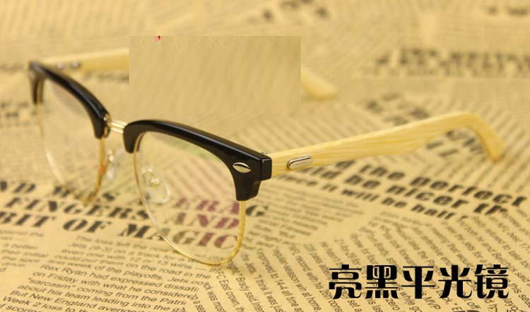 Оправы для очков из Китая
