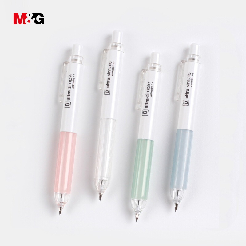 M&G creative 4 color simple mechanical pencil 0.5mm for writing school office supply cute kwaii automatic kids gift