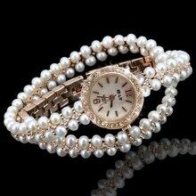 Pearl Rose Gold Bracelet Watch