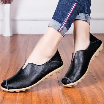 Ladies Boat-Design Soft Shoes