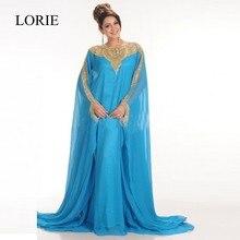 Muslimischen Abendkleider Langarm 2016 Robe Dubai Prom Kleider Gold Perlen Kaftan Marocaine 2016 Türkis Partei Lange Kleider