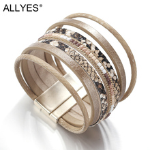 ALLYES Multilayer Snake Skin Leather Bracelets for Women Fashion Ladies Party Bohemian Charm Bracelet Female Jewelry