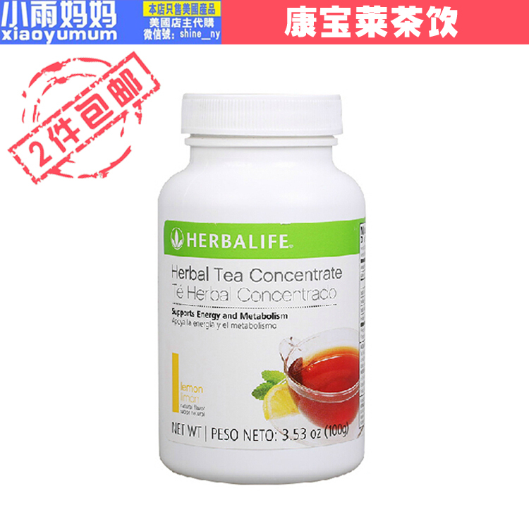 herbalife tea for weight loss