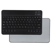 لوحة مفاتيح بلوتوث لاسلكية محمولة لباد آيفون ماك بوك قابلة للشحن لوحة مفاتيح صغيرة لباد الهواء برو 2017 2018 لوحة المفاتيح اللوحي