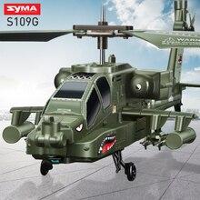 SYMA S109G รีโมทคอนโทรล Dron copteApache จำลองทหาร RC เฮลิคอปเตอร์รบเครื่องบิน Night Light ของเล่นเด็กของขวัญตลก
