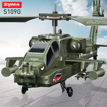 SYMA S109G التحكم عن بعد درون كوبتيتشي محاكاة العسكرية RC هليكوبتر الطائرات القتالية مع ضوء الليل هدية لعبة أطفال مضحك