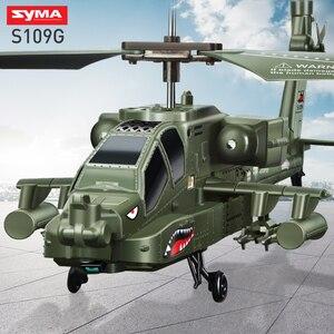 Image 1 - SYMA S109G пульт дистанционного управления Дрон coptemache моделирование военный вертолет боевой самолет с ночным светом Детская игрушка подарок Забавный