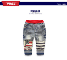 Fashion Denim Pants Boys  Jeans 3-9 Yrs Baby Boys Jeans Kids Clothes Cotton Casual Children's Jeans Kids Trousers  For 3-9y