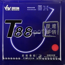 Sanwei T88 Top Speed (T88-Top Speed) Training Pips-in Table Tennis (PingPong) Rubber With Sponge