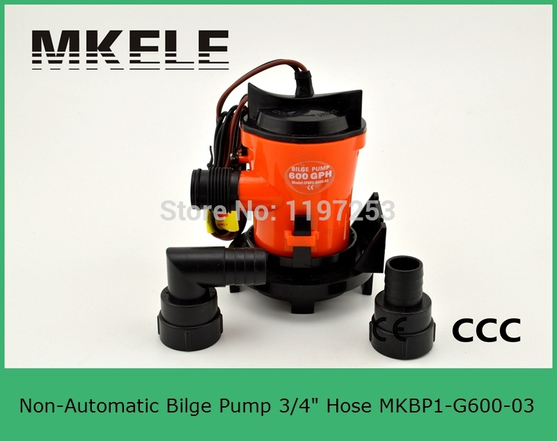 ФОТО MKBP1 G600 03 3 4  12V Seaflo Automatic Submersible Bilge Pump 600 GPH with Box and Manuel