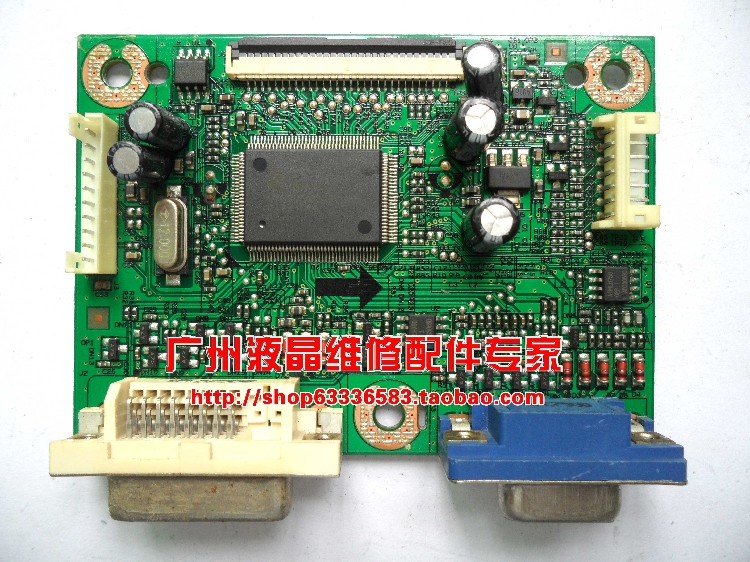 Free Shipping>Original 100% Tested Working 170S8 190S8 driver board 4H.0BQ01.A00 goods ic free shipping 100% original goods hmc488ms8g