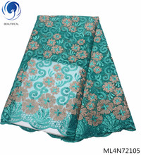 Beautifical african laces fabrics french with beads and stones 2019 dress for women 5yards/lot ML4N721
