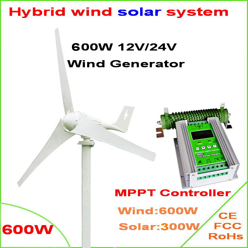 600W Wind Turbine Generator & 900W Boost MPPT Wind Solar Hybrid Charge Controller(for 600W wind generator and 300W solar panel) new 600w wind controller regulator water proof 12v 24v auto for wind turbine wind solar streetlight battery charging