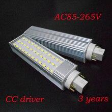 g24q 4 pin bombillas led gx24q g24q-1 light bulb Lamp 5W 7W 9W 10W 11W 12W 13W 15W SMD5730 5050 2835 g24q-2 g24q-3 AC110V 220V