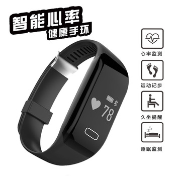 Free Shipping Bracelet Step Movement Waterproof Bracelets Bracelets Heart Rate Meter Swimming Sleep Health Monitoring Bracelet фото