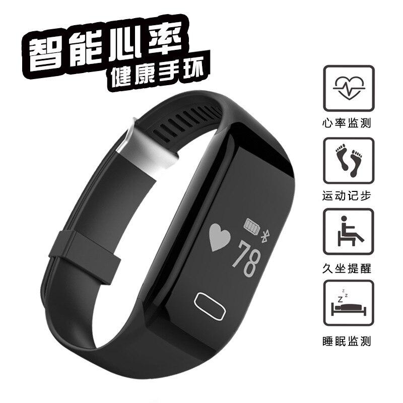 Free Shipping Bracelet Step Movement Waterproof Bracelets Bracelets Heart Rate Meter Swimming Sleep Health Monitoring Bracelet