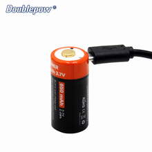 rechargeable DP-USB16340(CR123A) USB battery